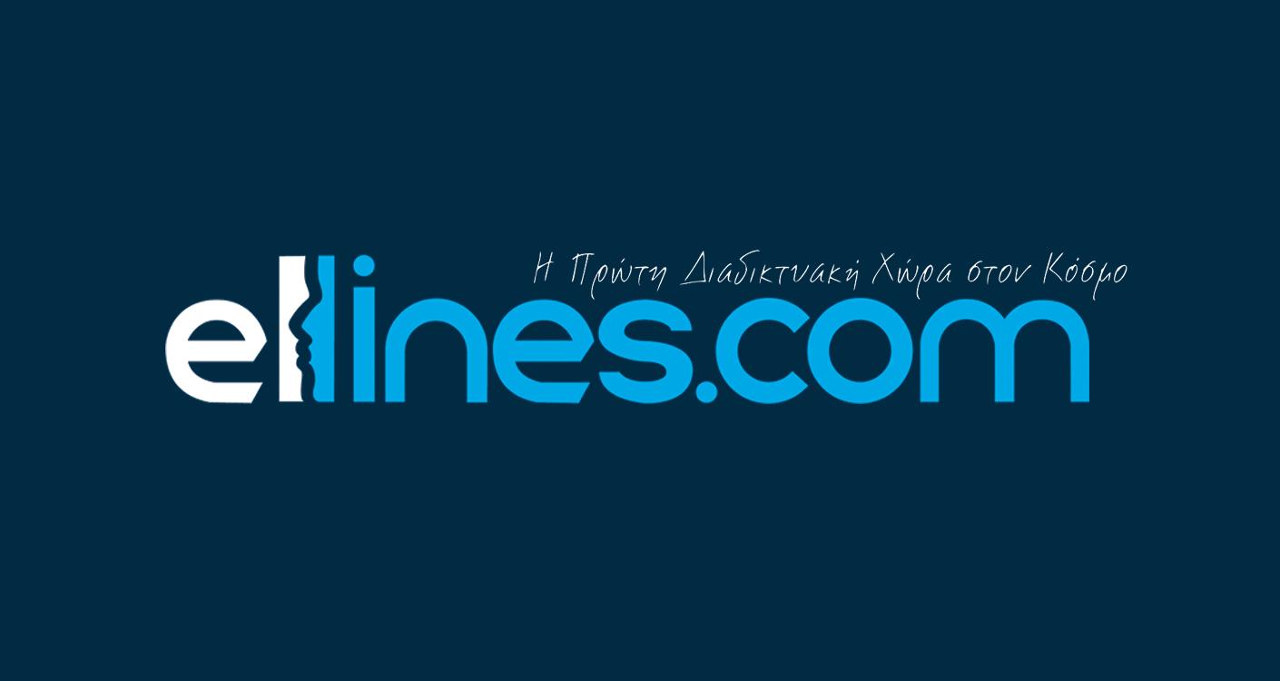http://www.ellines.com/wp-content/themes/ellines/images/ellineslogoel.jpg