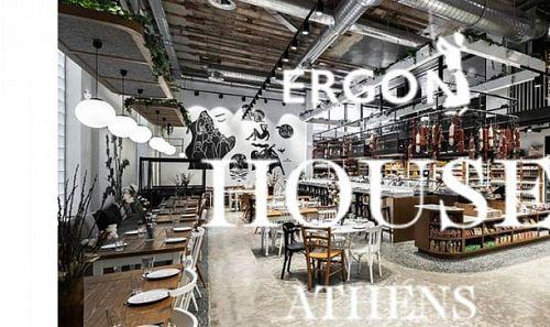 Ergon House