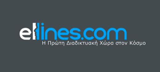 Αλέξανδρος – Δημήτριος Τσώνος