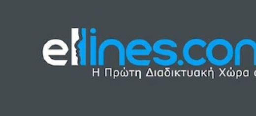 O Συμεών Βασιλειάδης μιλάει στο Ellines.com