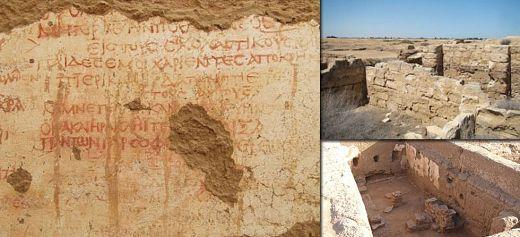 Ancient Egyptian school's walls bear Greek texts