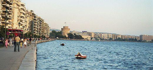 Αυστριακό αφιέρωμα στη Θεσσαλονίκη, τη «Βασίλισσα του Βορρά»