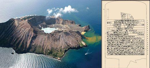Η έκρηξη του ηφαιστείου της Σαντορίνης στο αρχαιότερο δελτίο καιρού