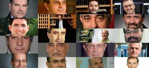 27 Έλληνες στη λίστα με τους σημαντικότερους επιστήμονες στον κόσμο