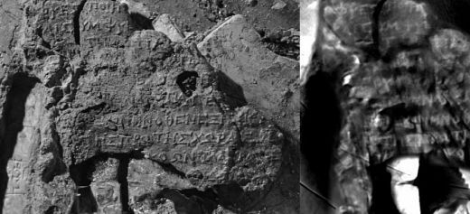 """New findings revealed from the inscriptions on the ancient Greek """"Antikythera mechanism"""""""
