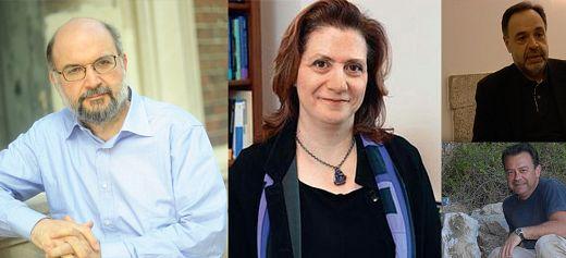 4 Έλληνες στην Εθνική Ακαδημία Επιστημών των ΗΠΑ