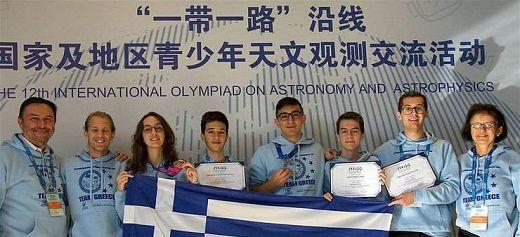 Kατέκτησε η ελληνική αποστολή στη 12η Διεθνή Ολυμπιάδα Αστρονομίας-Αστροφυσικής