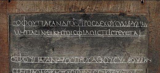 Στο φως κέρινο πλακίδιο με ελληνική γραφή ηλικίας 1800 ετών
