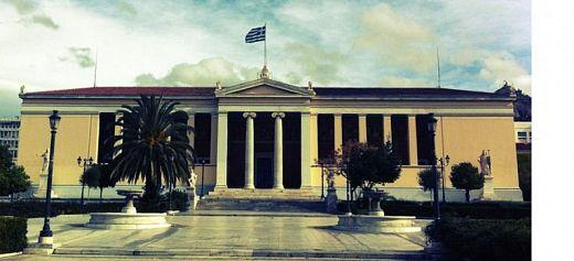 Μία Ελληνική Οδοντιατρική Σχολή στις 50 καλύτερες του κόσμου
