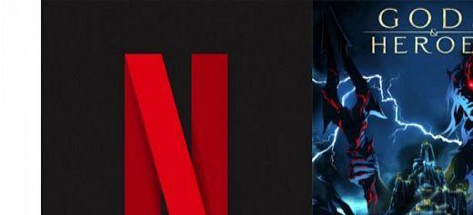 Η ελληνική μυθολογία κατακτά το Netflix