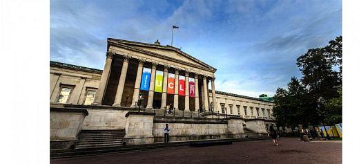 Ένα θερινό σχολείο στο Λονδίνο αφιερωμένο στον Όμηρο