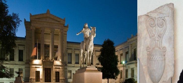 Επιμελήτρια Ελληνικής Τέχνης στο Μουσείο Καλών Τεχνών της Βοστώνης