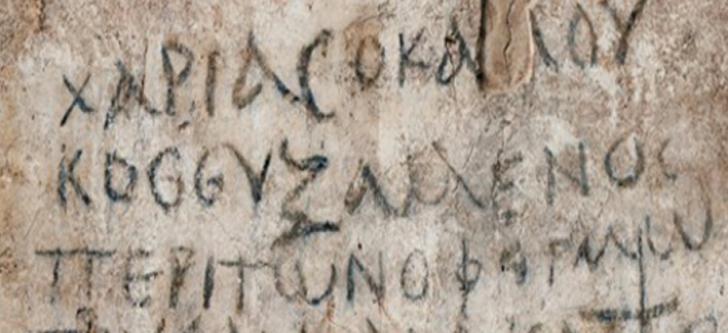 Ancient Greek crossword discovered in Smyrna