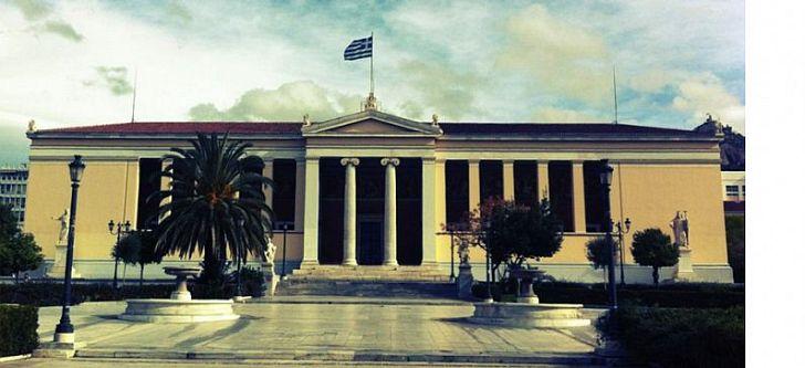 A Greek Dental School among the best 50 in the world