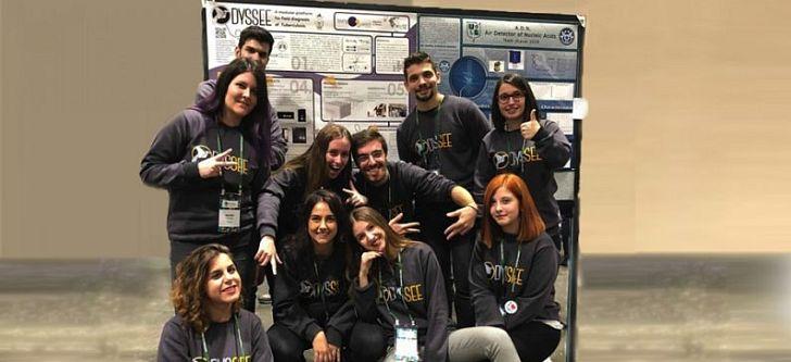 Χρυσό μετάλλιο σε διαγωνισμό του MIT για ερευνητική ομάδα του Πανεπιστημίου Θεσσαλίας
