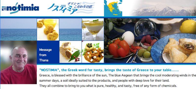 Ξεκίνησε από την Κύμη και τώρα μυεί τους Ιάπωνες στις ελληνικές γεύσεις