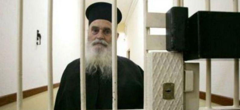 Υπό τη σκέπη του, κρατούμενοι όλου του κόσμου