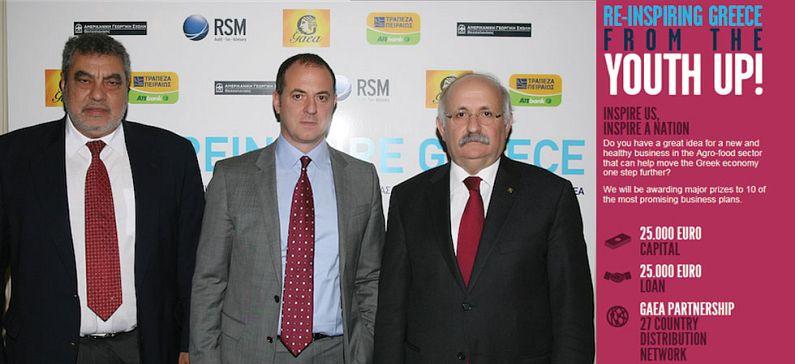 Re-Ispire Greece: New business enterprise scheme offers EUR 25,000