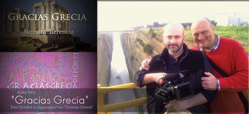 Creators of the video Gracias Grecia visited Greece