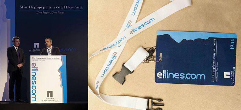 Δείτε το βίντεο από το συνέδριο του ellines.com  και της Περιφέρειας Πελοποννήσου