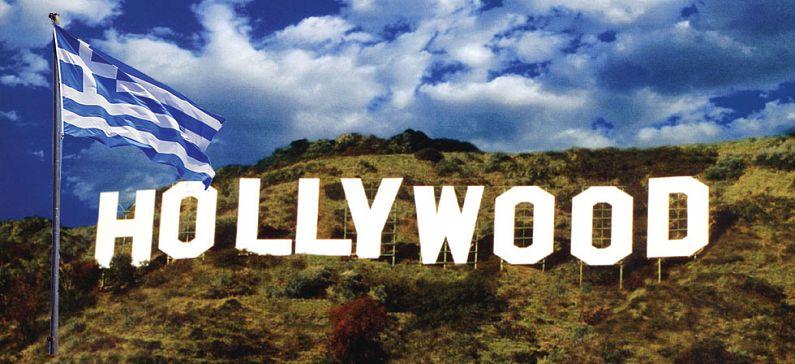 Γεύση από Ελλάδα στο Hollywood