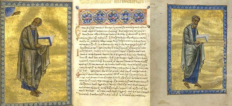 American museum returns ancient manuscript to Greece