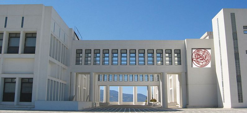 The University of Crete among the best young universities
