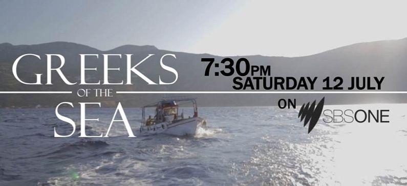 Αυστραλία: Ντοκιμαντέρ με τη ζωή του Έλληνα ναυτικού