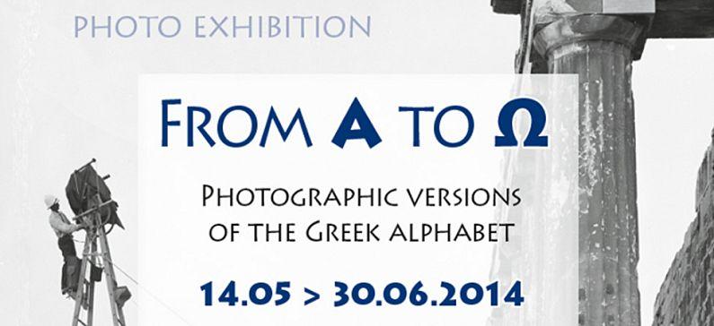 Photo exhibition about the Greek Alphabet | ellines com