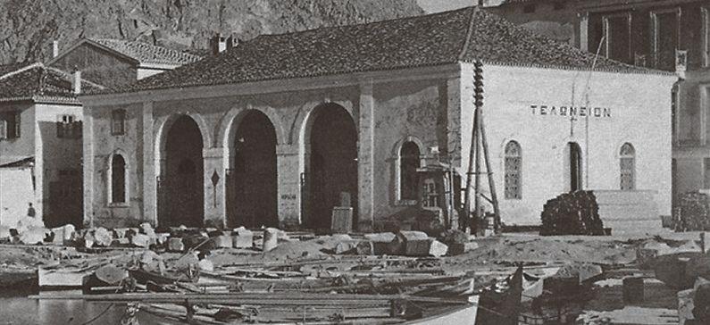 Αξιοποιείται από το ΥΠΠΟ το παλαιό τελωνείο Ναυπλίου