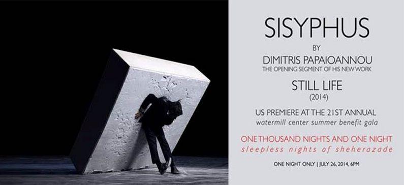 Dimitris Papaioannou's Sisyphus in New York