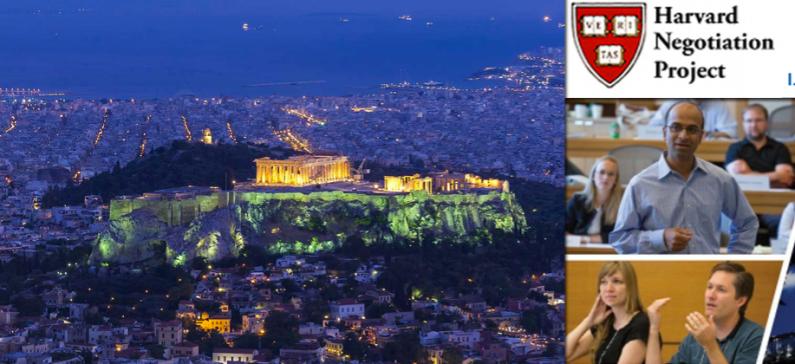 Το σεμινάριο διαπραγματεύσεων του Harvard για πρώτη φορά στην Ευρώπη σε Αθήνα και Λευκωσία