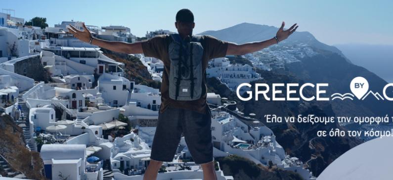 Η Aegean και ο Γιάννης Αντετοκούνμπο «ταξιδεύουν» την Ελλάδα σε όλο τον κόσμο
