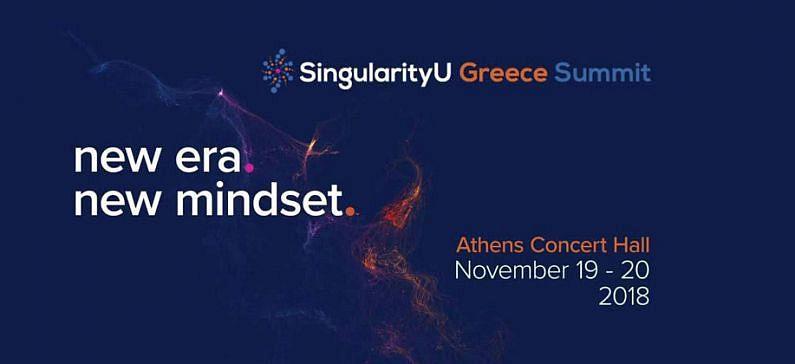 Η παγκόσμια κοινότητα του Singularity University έρχεται στην Ελλάδα