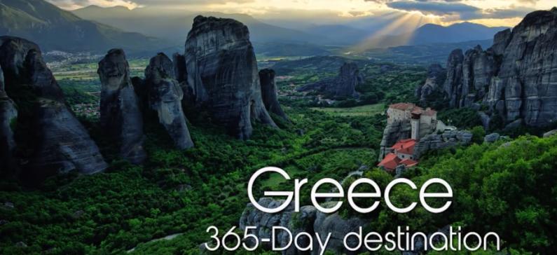 Ένας προορισμός 365 ημερών