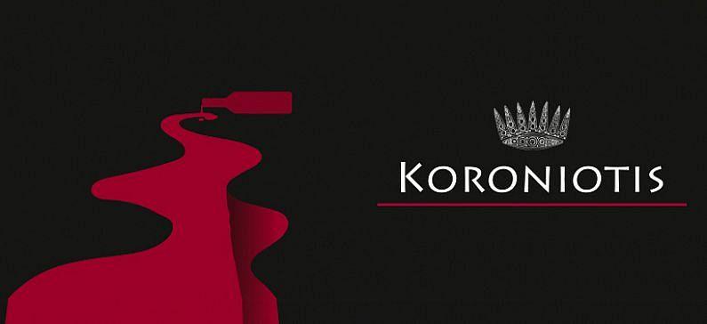 Η boutique εκλεκτού κρασιού της Πελοποννήσου