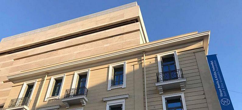 Το νέο Μουσείο Σύγχρονης Τέχνης του Ιδρύματος Βασίλη & Ελίζας Γουλανδρή