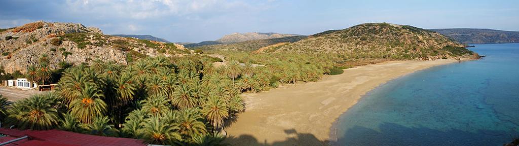 sitia geopark
