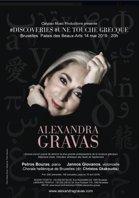 Alexandra Gravas - The mezzo-soprano with the folk heart